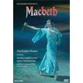 K.Molchanov: Macbeth (Shakespeare) / Bolshoi Ballet, Bolshoi Theater Orchestra, Vladimir Vasiliev(choreographer), etc
