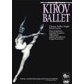Classical Ballet Night -Mixed Program / Kirov Ballet, Irina Kolpakova, Gabriela Komleva, Alla Sizova, etc