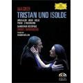 Wagner: Tristan und Isolde / Daniel Barenboim, Bayreuth Festival Orchestra & Chorus, Siegfried Jerusalem, etc