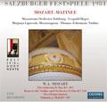 Salzburger Festspiele 1981:Mozart-Matinee Live:Symphony No.25/Violin Concerto No.4/Concert Aria K.583/Etc:Leopold Hager(cond)/Salzburg Mozarteum Orchestra/Marjana Lipovsek(Ms)/Thomas Zehetmair(vn)