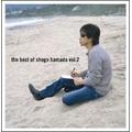 The Best of Shogo Hamada vol.2<完全生産限定盤>