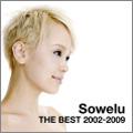 Sowelu THE BEST 2002-2009<通常盤>