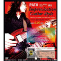 PATA 直伝 ROCK GUITER INNOVATION