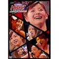 ハロ☆プロ パーティ~!2005~松浦亜弥キャプテン公演~