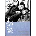 潮騒(新潮文庫連動DVD)[DVN-139][DVD] 製品画像