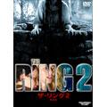 ザ・リング2 完全版 DTSスペシャル・エディション【初回限定生産2枚組】[ACBF-10309][DVD] 製品画像