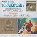 TCHAIKOVSKY:VIOLIN CONCERTO OP.35:RALF HOLMES(vn)/OTHMAR MAGA(cond)/NUREMBERG SYMPHONY ORCHESTRA