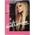 Avril Lavigne / ガールフレンド ピアノ弾き語り