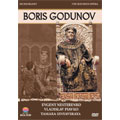 Mussorgsky: Boris Godunov/ Alexander Lazarev