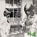 最期の曼荼羅屋根裏伝説'76<初回仕様限定盤>