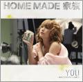 YOU ~あなたがそばにいる幸せ~  [CD+DVD]<初回生産限定盤>