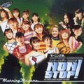 """モーニング娘。CONCERT TOUR 2003春""""NON STOP!"""""""