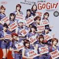 シングルV「GO Girl~恋のヴィクトリー~」