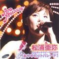 松浦亜弥コンサートツアー 2003秋 ~あややヒットパレード!~