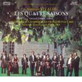 ヴィヴァルディ: ヴァイオリン協奏曲集 Op.8 「四季」  / ジェラール・ジャリ, ジャン=フランソワ・パイヤール, パイヤール室内管弦楽団 [XRCD]