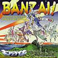 WOWOWアニメーション 「オーバーマン キングゲイナー」オリジナルサウンドトラック 「BANZAI!」