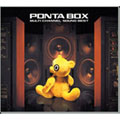 PONTA BOX BEST