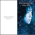 Everlasting Train -終わりなき旅人-