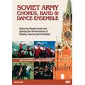 Soviet Army Chorus, Band & Dance Ensemble / Boris Alexandrov, Alexandrov Ensemble