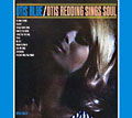Otis Blue: Otis Redding Sings Soul (Collector's Edition)<初回生産限定盤>