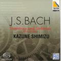 J.S.バッハ:2声のインヴェンションと3声のインヴェンション(シンフォニア) 第1番-第15番 (9/20-22/2006)  / 清水和音(p)