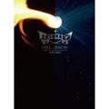FIRE ARROW~LIVE AT AKASAKA BRITZ 2008 0623~
