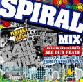 SPIRAL SOUND MIX
