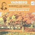 Vainberg: Piano Quintet Op.18, String Quartet No.8 Op.66