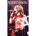 {Loving You…}Tour 2002 Complete Edition~Tour 2002 Final 2.27 YOKOHAMA ARENA