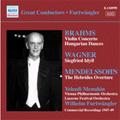 Wilhelm Furtwangler -Commercial Recordings 1940-50 Vol.6 -Mendelssohn, Brahms, Wagner / VPO, etc
