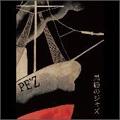 PE'Z REALIVE~黒船のジャズ~@2008.6.2 DUO MUSIC EXCHANGE