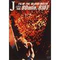 FILM THE BLOOD MUZIK 80.min.RIOT<期間限定特別価格盤>