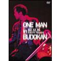 ONE MAN in BUDOKAN Eikichi Yazawa 02.12.16 DVD