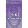 【es】Mr.Children in FILM