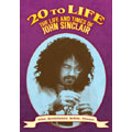 20 To Life : The Life And Times Of John Sinclair