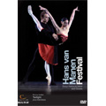 Hans van Manen Festival - Ballet Gala / Various Artists