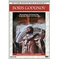 Mussorgsky: Boris Godunov - Opera Film by Vera Stroyeva
