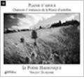 愛のよろこび:フランスの古い恋歌と小唄:ル・ポエム・アルモニーク/アルテュール・スホーンデルヴルト(タンジェント・ピアノ)