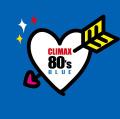 クライマックス 80's BLUE CD