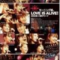 モーニング娘。LOVE IS ALIVE!2002夏 at 横浜アリーナ