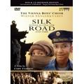 シルク・ロード~時と国境を越えた少年たち [DVD+CD]