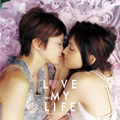 「LOVE MY LIFE」オリジナルサウンドトラック
