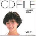 CDファイル 酒井法子 Vol.2