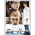 ニューハート DVD-BOX 1