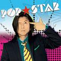 POP★STAR [レーベルゲートCD]