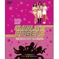 地上最強の美女たち!チャーリーズ・エンジェル コンプリート1stシーズン ソフトシェル