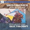 Shostakovich: Theatre & Cinema music / Nina Romanova, Eduard Serov, Leningrad Orchestra of Ancient & Modern Music, Vladimir Altshuler, St.Petersburg Academic Symphony Orchestra