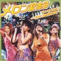 メロン記念日 Live Tour 2003春~1st Anniversary~