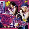 松浦亜弥コンサートツアー2004春~私と私とあなた~