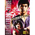 バスケットボール・トライブ DVD-BOX I(5枚組)